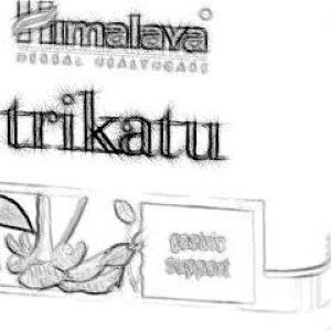 Himalaya trikatu - засіб, активно стимулює травлення