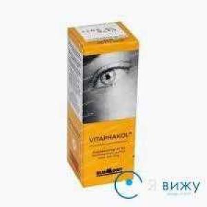 Краплі при катаракті ока витафакол