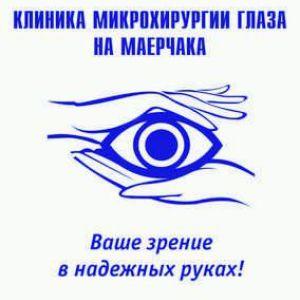 Лікування катаракти красноярськ ірис