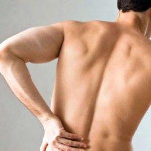 Симптоми невралгії спини